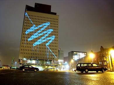 2007 03 02 laser graffiti 2 Partizan Projection (партизанская видеопроекция)   лазерные граффити