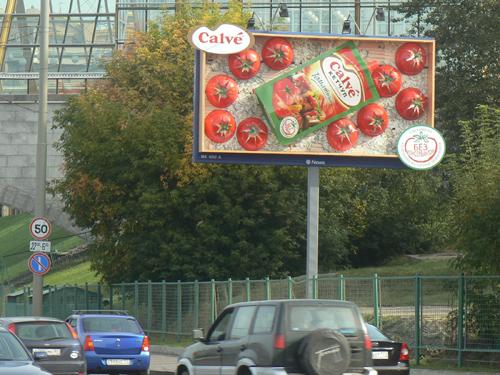 mm1m Помидоры на щитах   реклама по партизански
