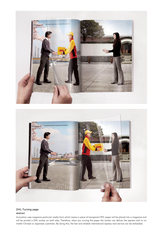 pagedhl DHL   Из рук в руки