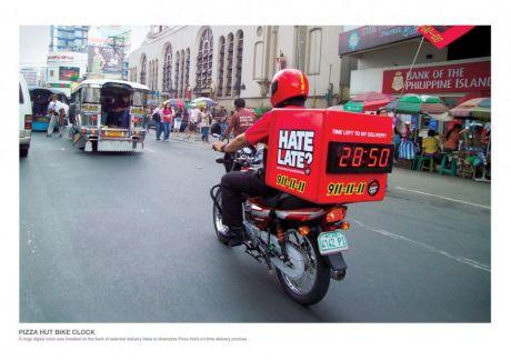 pizzahutlatepreview Pizza Hut ненавидет опаздывать