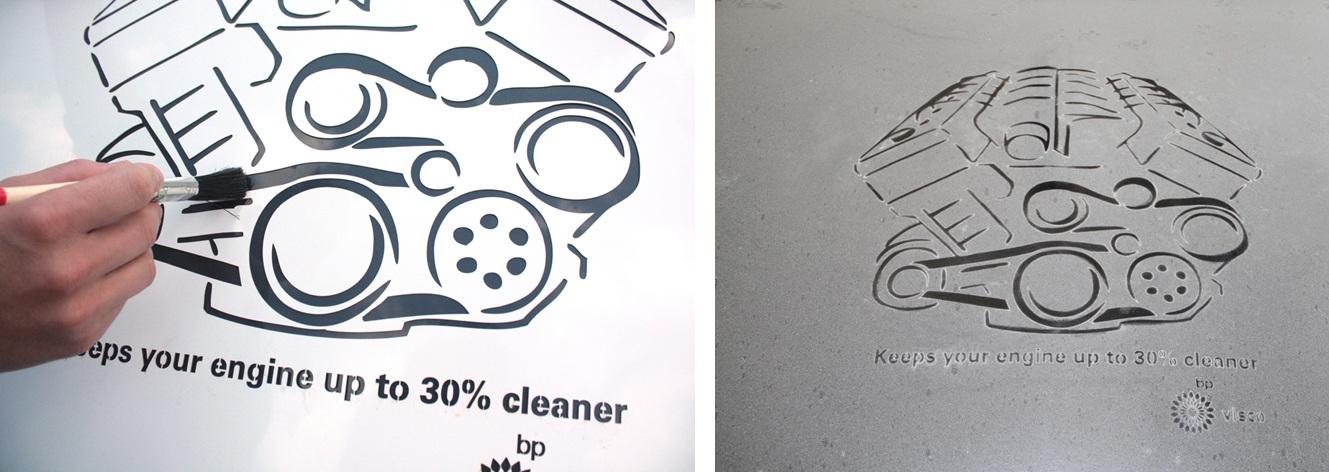 bp dustvertising1 Дубайская пыль тоже неплохо рекламирует