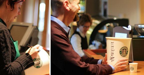 Starbucks Как Starbucks использовал 1 апреля