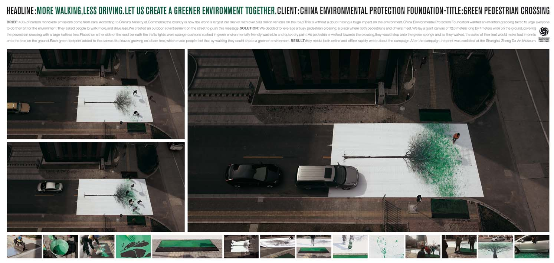 Green Pedestrian Crossing Каждый Ваш шаг способствует озеленению Планеты